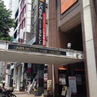 探偵の浮気調査で普通の名古屋のホテルの場合