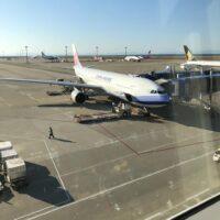 名古屋の探偵がセントレア空港で浮気調査