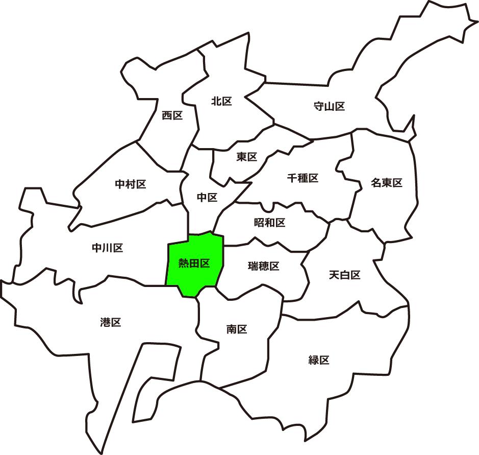名古屋市熱田区