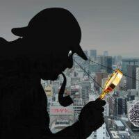 名古屋の探偵