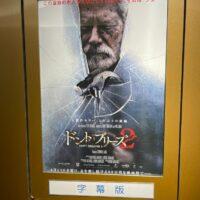 尾行探偵と映画館